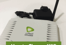How to Change Wi-Fi Etisalat Wifi Router Password
