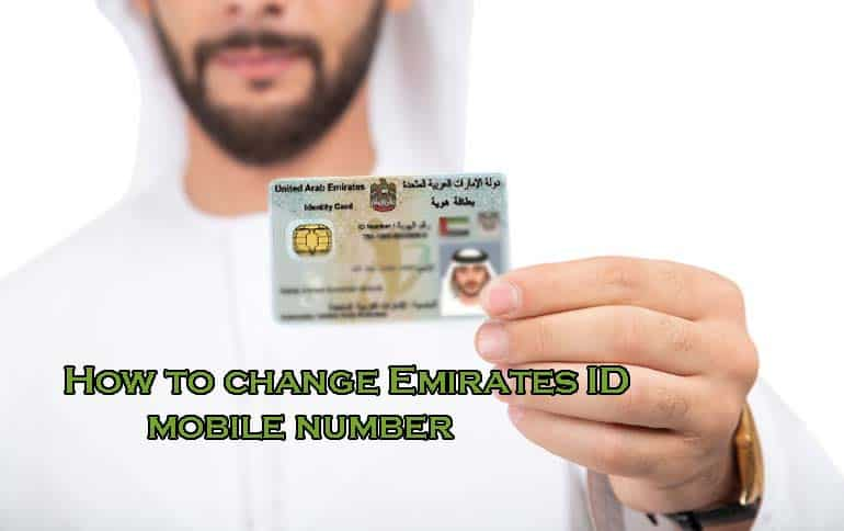 how to change the mobile number in emirates id
