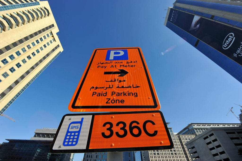 How to pay parking by SMS in Dubai