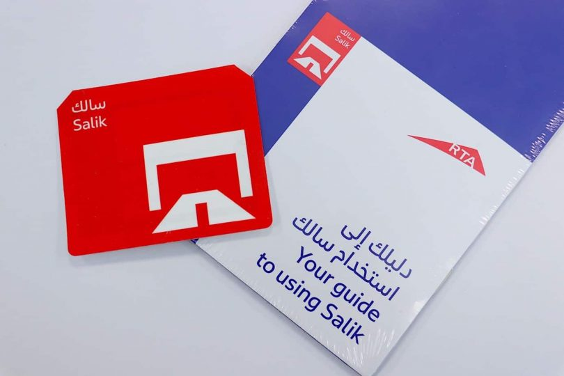 How to check salik balance with the account number