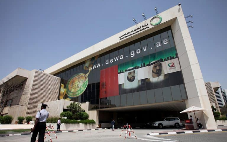 How To Dewa Bill Inquiry Dubai Electricity And Water Authority