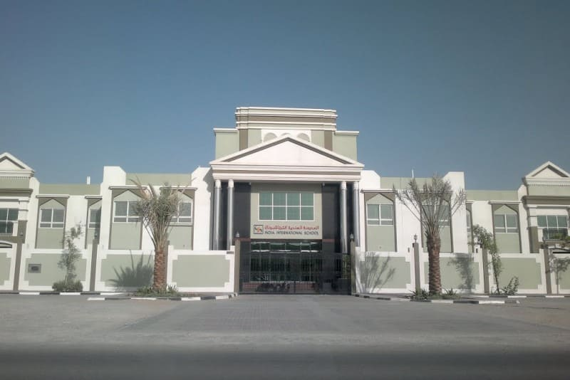 india international school sharjah