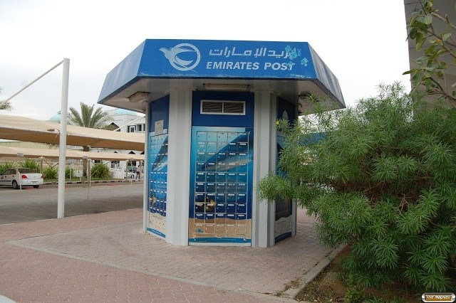 Karama Post Office: Emirates post - dubai central post office