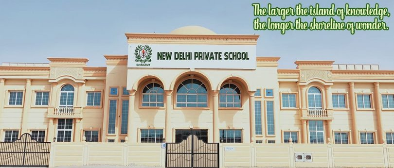 Delhi Private School - DPS Sharjah